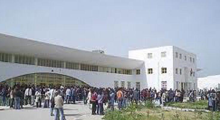 معهد نموذجي-التيماء