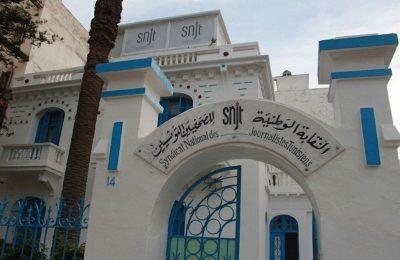 النقـابة الوطنية للصحفيين التونسيين: تقرير شهر أفريل 2019 -التيماء