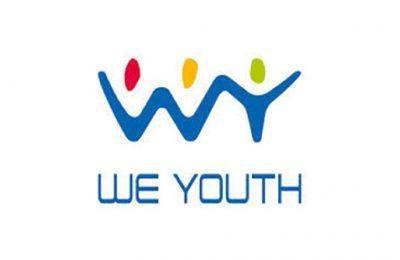 نحن الشّباب We Youth-التيماء