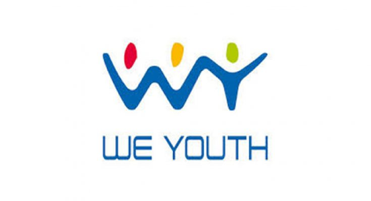 نحن الشّباب We Youth-التيماء