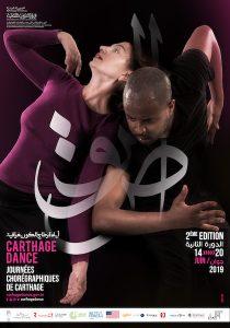 Affiche Carthage dance 2019 finale logos