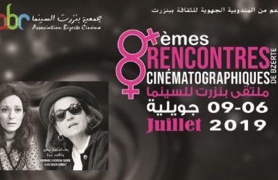 صورة المرأة والمرأة في الصورة السينمائية-التيماء