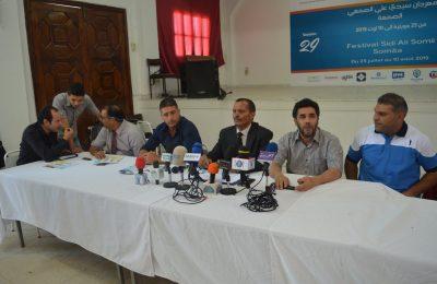ة الصحفية التي قدم فيها برنامج الدورة 29 من مهرجان سيدي علي الصمعي بالصمعة-التيماء