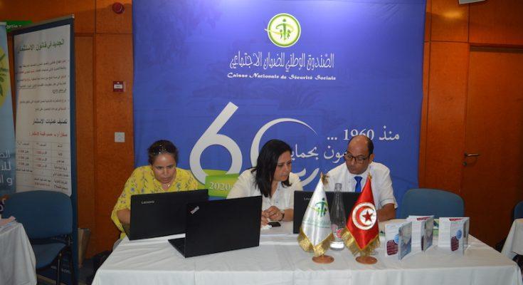 لقاء الافتراضي لمجموعة من المؤسسات الوطنية الإدارية والبنكية لتقديم الخدمات الادارية والبنكية-التيماء