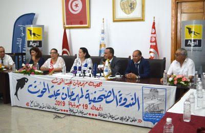 الندوة الصحفية لمحرجان عيد الحوت بحلق الوادي-التيماء