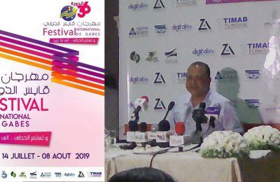 مهرجان قابس الدولي-التيماء