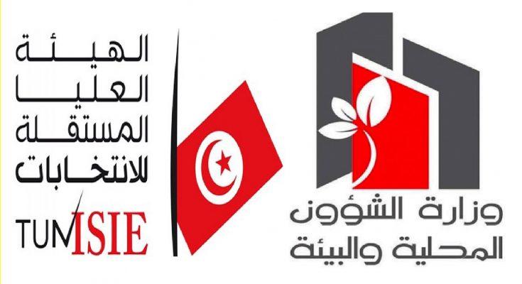الانتخابات الرئاسية السابقة لأوانها: وزارة الشؤون المحلية والبيئة تأمن حصة عمل استثنائية للبلديات-التيماء