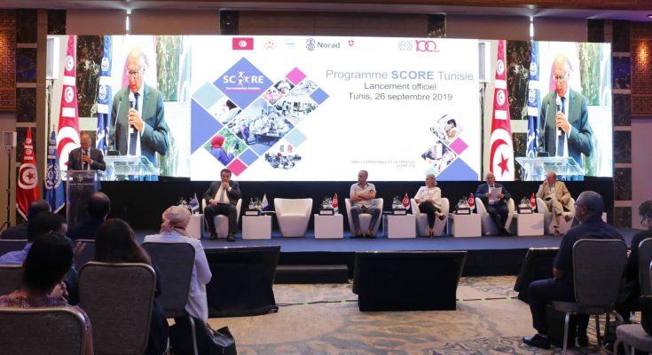 """برنامج """" SCORE Tunisie """" من أجل تحسين الإنتاجية وظروف العمل صلب المؤسسات"""