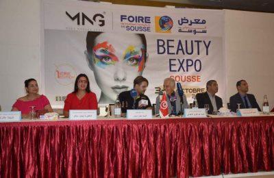 الجمال والموضة... شعار الدورة الأولى للصالون الدولي للتجميل -التيماء