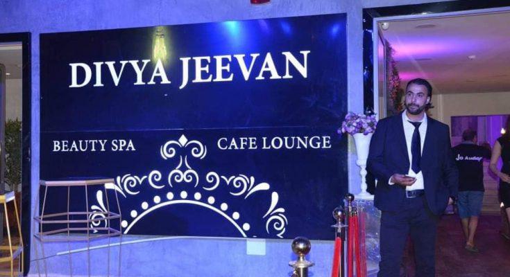 Divya jeevean-التيماء