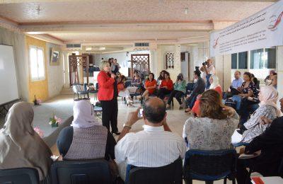 لقاء حواري حول مقترح مشروع قانون يتعلق بالاعتراف وحماية المدافعين والمدافعات عن الحقوق الإنسانية