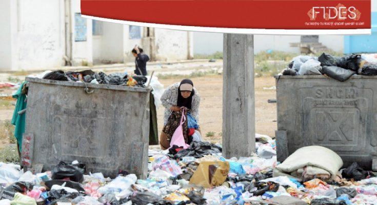 المياه، التلوث، تغير المناخ: حالة طوارئ بيئية في تونس-التيماء