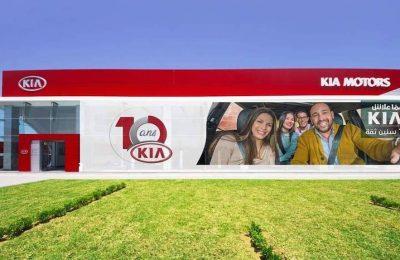 """""""سيتي كارز - كيا (KIA)"""" تحتفل بسنواتها العشر..إنجازات وتحديات جديدة -التيماء"""
