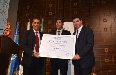 جائزة أفضل مؤسسة بريدية على المستويين العربي والإفريقي للبريد التونسي للمرة الثانية على التوالي-التيماء