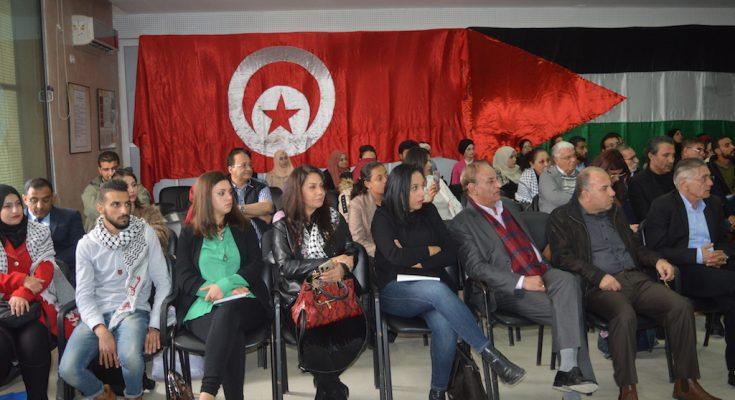 ملتقى بكلية الحقوق والعلوم السياسية بتونس حول ذكرى مرور 102 عام على جريمة وعد بلفور-التيماء