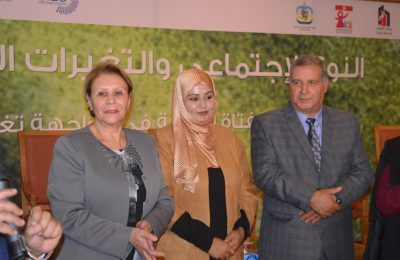 دور المراة والفتاة الريفية في مواجهة تغير المناخ-التيماء