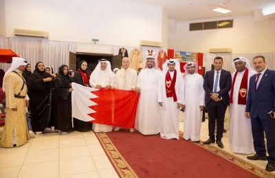 """""""الكرنفال الوطنيغالية يا البحرين""""-التيماء"""