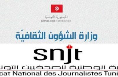 الإعلان رسميا عن تأسيس مهرجان سنوي لإبداعات الصحفيين الثقافيين