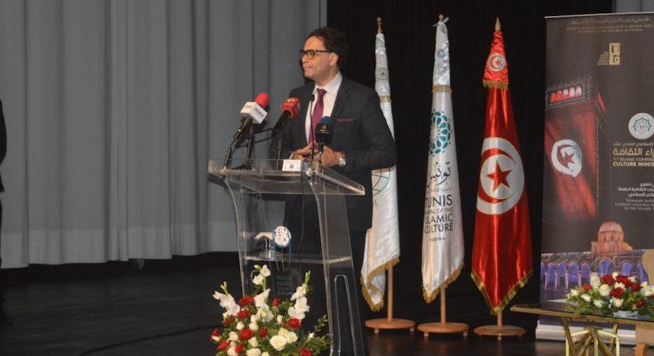 ندوة صحفية للإعلان عن برنامج اختتام تونس عاصمة الثقافة الاسلامية -التيماء