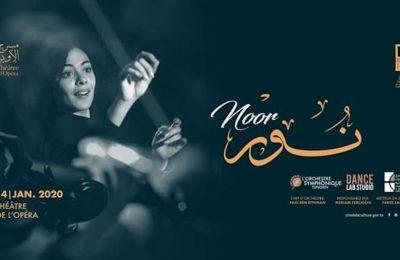 """""""نور"""" عرض مسرحي موسيقي راقص الثلاثاء 14 جانفي 2020 بمسرح الأوبرا-التيماء"""