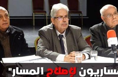 """دعوة إلى وقفة احتجاجية بباردو يوم 10 جانفي رفضا لـ""""حكومة الكفاءات المستقلة"""" المغشوشة ودفاعا عن مكاسب تونس-التيماء"""