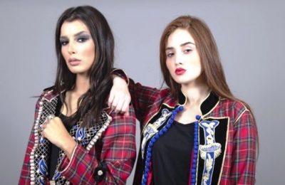 """سميرة السباعي ومريم بومزيل مصممتان مغربيات تتألقان من خلال دار أزياء """"Unik25""""-التيماء"""