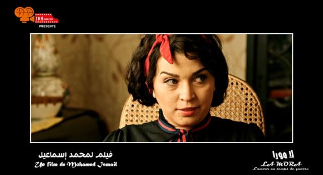 """فرح الفاسي تخوض أول تجربة إنتاج في """"لامورا""""-التيماء"""