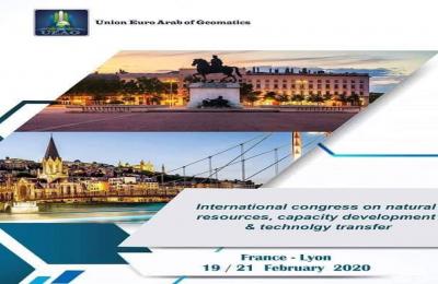 مؤتمر فرنسا الدولي للموارد الطبيعية و تنمية القدرات و نقل التكنولوجيا: ورشات علمية قيمة تناقش الإشكالات الحالية-التيماء