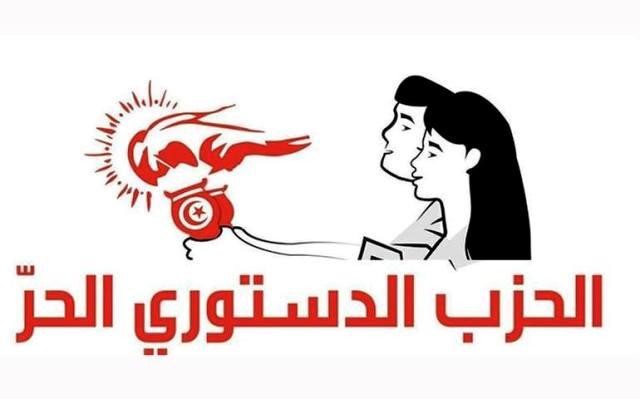 حدائق المنزه تحتفل بمائوية الحزب الدستوري الحر -التيماء