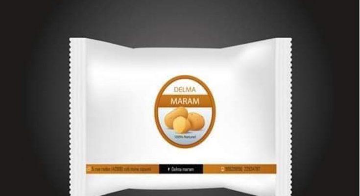 """ابتكار تونسي لتعليب """"الفريت"""" المعد للتصدير في أكياس صحية-التيماء"""