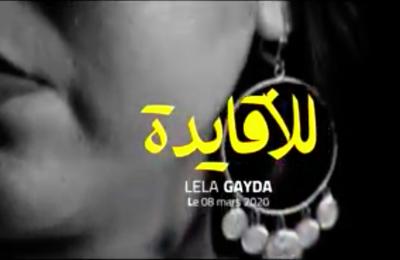 """""""اللا قايدة 4"""" مشروع فني تحسيسي للممثلة هاجر المنصف -التيماء"""