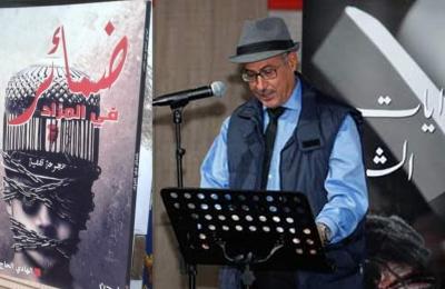 """المجموعة القصصية """"ضمائر في المزاد"""" اصدار جديد للكاتب الهادي الحاج عبد القادر -التيماء"""