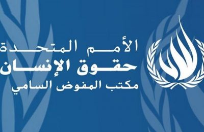 24 مؤسسة صحفية توجه نداء إلى الأمم المتحدة للمطالبة بإطلاق سراح الصحفيين الفلسطينيين من سجون الاحتلال-التيماء