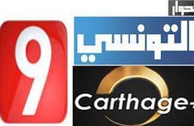 خطير جدا: فضائيات تونسية تعمل على كسر حظر التجوّل وعلى الحجر الصحي الشامل!!-التيماء