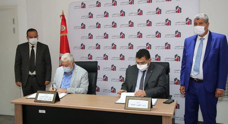 ابرام اتفاقية لتعزيز الشراكة بين وزارة الشؤون المحلية والاتحاد التونسي للفلاحة والصيد البحري-التيماء