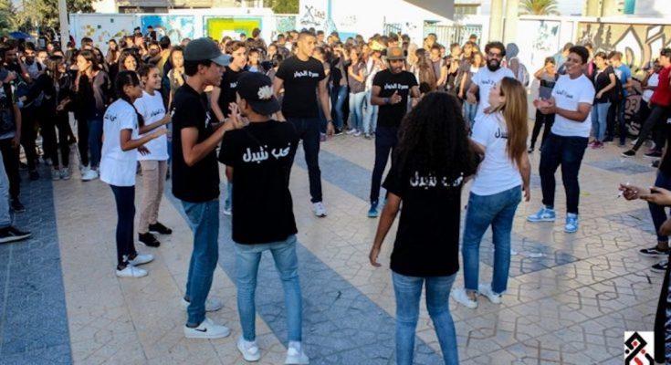 بيان تأسيسي للرابطة التونسية لمسرح الشارع-التيماء