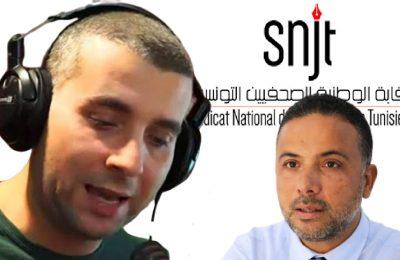 النقابة الوطنية للصحفيين التونسيين تدعو إلى التصدي لخطابات الكراهية والعنف السياسي المسلط على حريّة الإعلام -التيماء