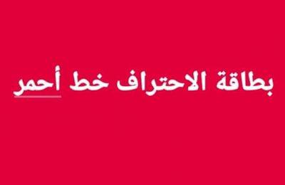 FB_IMG_1590502773693