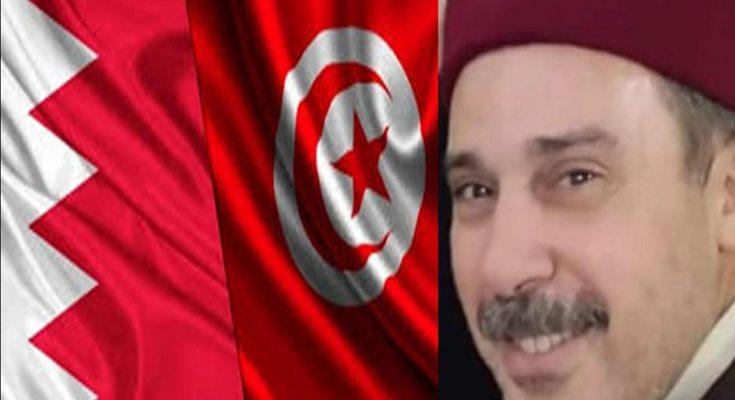علامة مضيئة لمبادرة السفارة التونسية بالبحرين وتظافر الجالية التونسية لمساعدة المحتاجين والعالقين منهم-التيماء