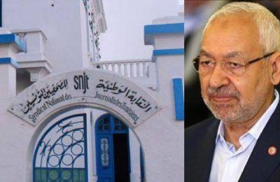 رئيس مجلس نواب الشعب يشرع لخرق القانون والتمرد على الدولة -التيماء