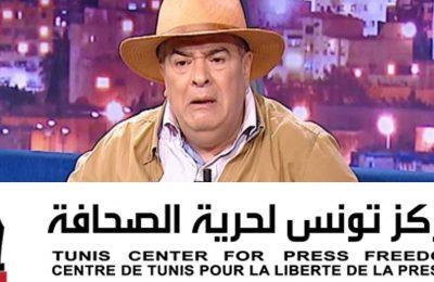 دعا الى النأي بالاعلام عن كل التوظيفات والتجاذبات، مركو تونس لحرية الصحافة يطالب بالافراج عن توفيق بن بريك-التيماء