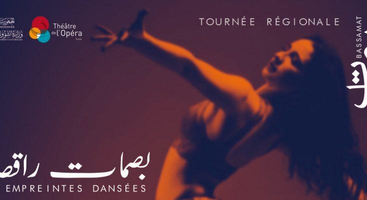 """مشروع """"بصمات راقصة"""" لدعم قدرات الراقصين الشبان بالجهات-التيماء"""