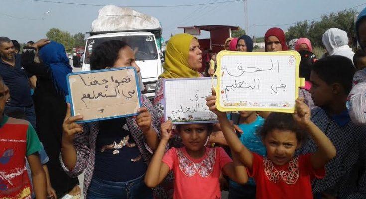 فندق الجديد: أهالي المسراطية يطالبون باحداث مدرسة-التيماء