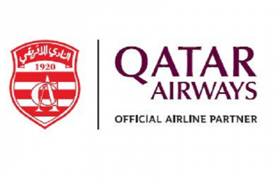 الخطوط الجوية القطرية تبرم اتفاقية شراكة مع النادي الإفريقي -التيماء