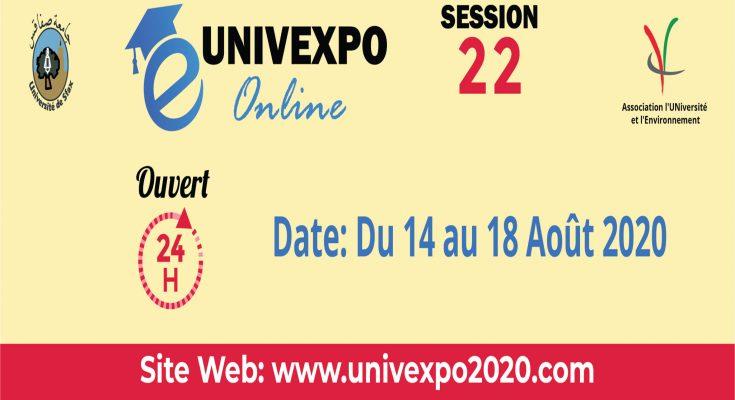 جامعة صفاقس: الدورة 22 للمعرض الجامعي 2020 من 14 الى 18 أوت 2020-التيماء