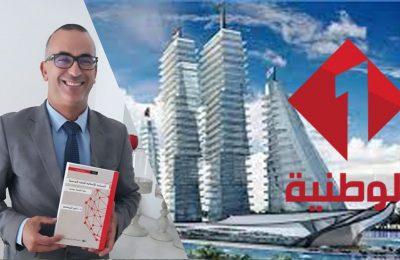 قريبا..تونس الاقتصادية على الوطنية الاولى-التيماء