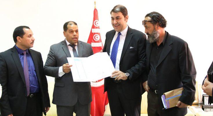 وزارو املاك الدولة التونسية
