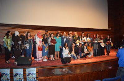 جامعة-التيماء
