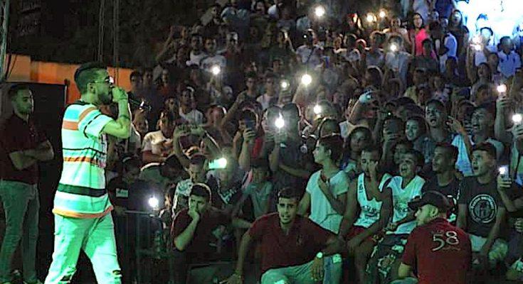 مغني الراب Sanfara-التيماء