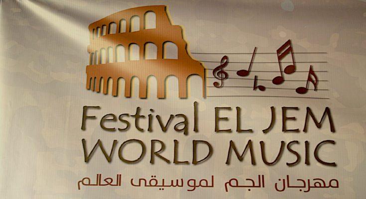 مهرجان الحم لموسيقى العالم-التيماء